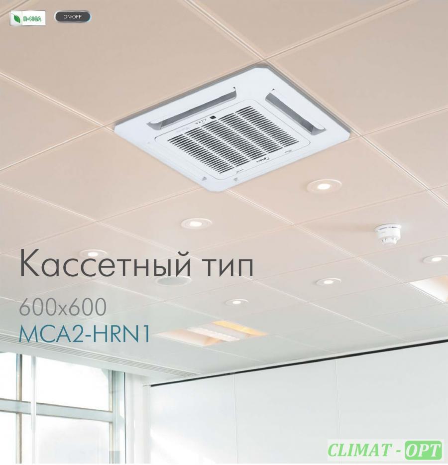 Мульти-сплит Кассетного типа Midea MULTI MCA2I-HRDN1 DC Inverter