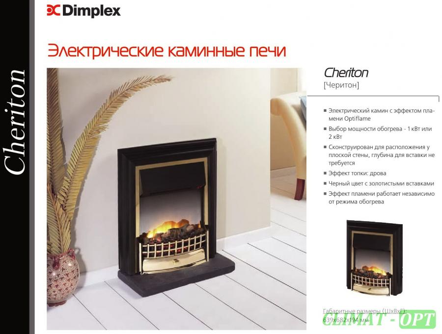 Электрокамин Dimplex Cheriton