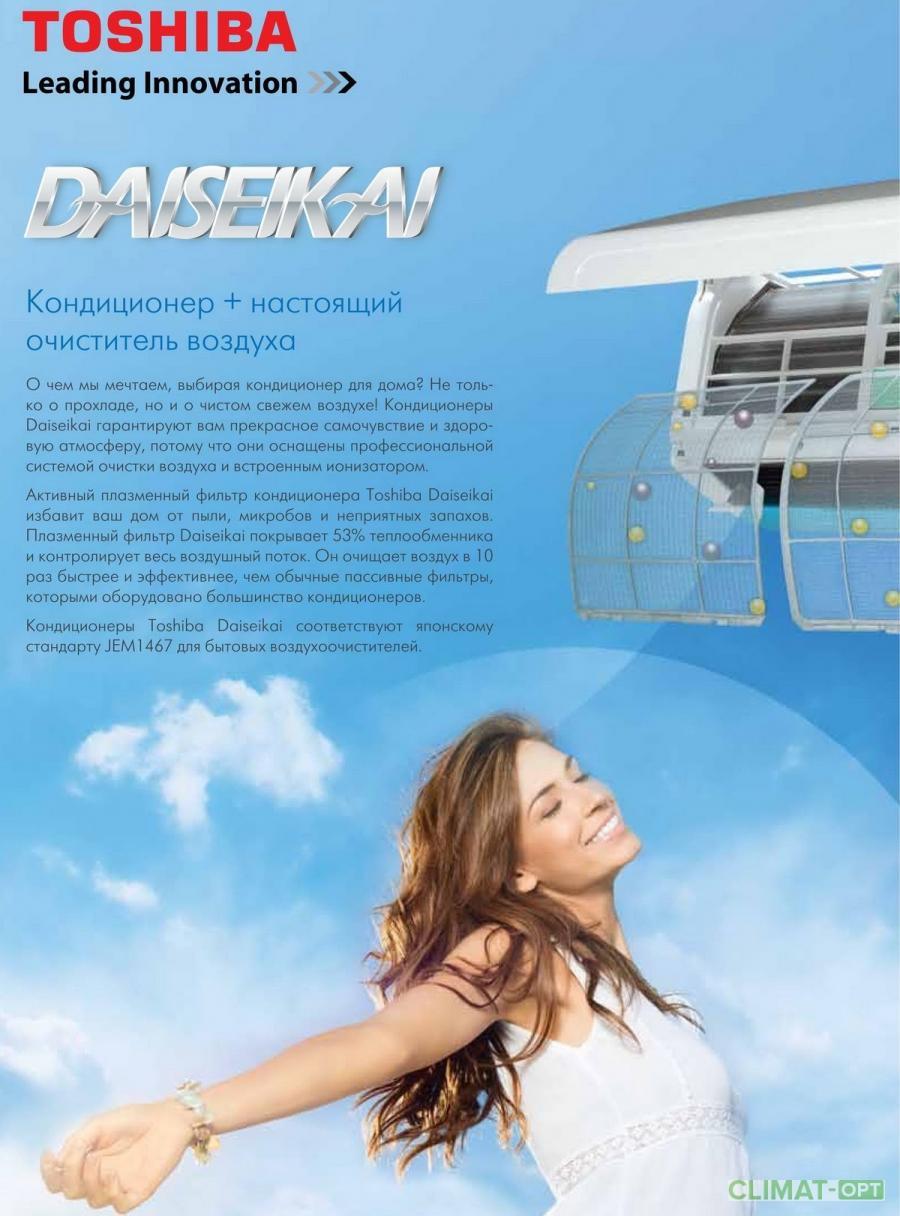 Toshiba N3KVR DAISEIKAI Inverter (Звоните, Скидки!)