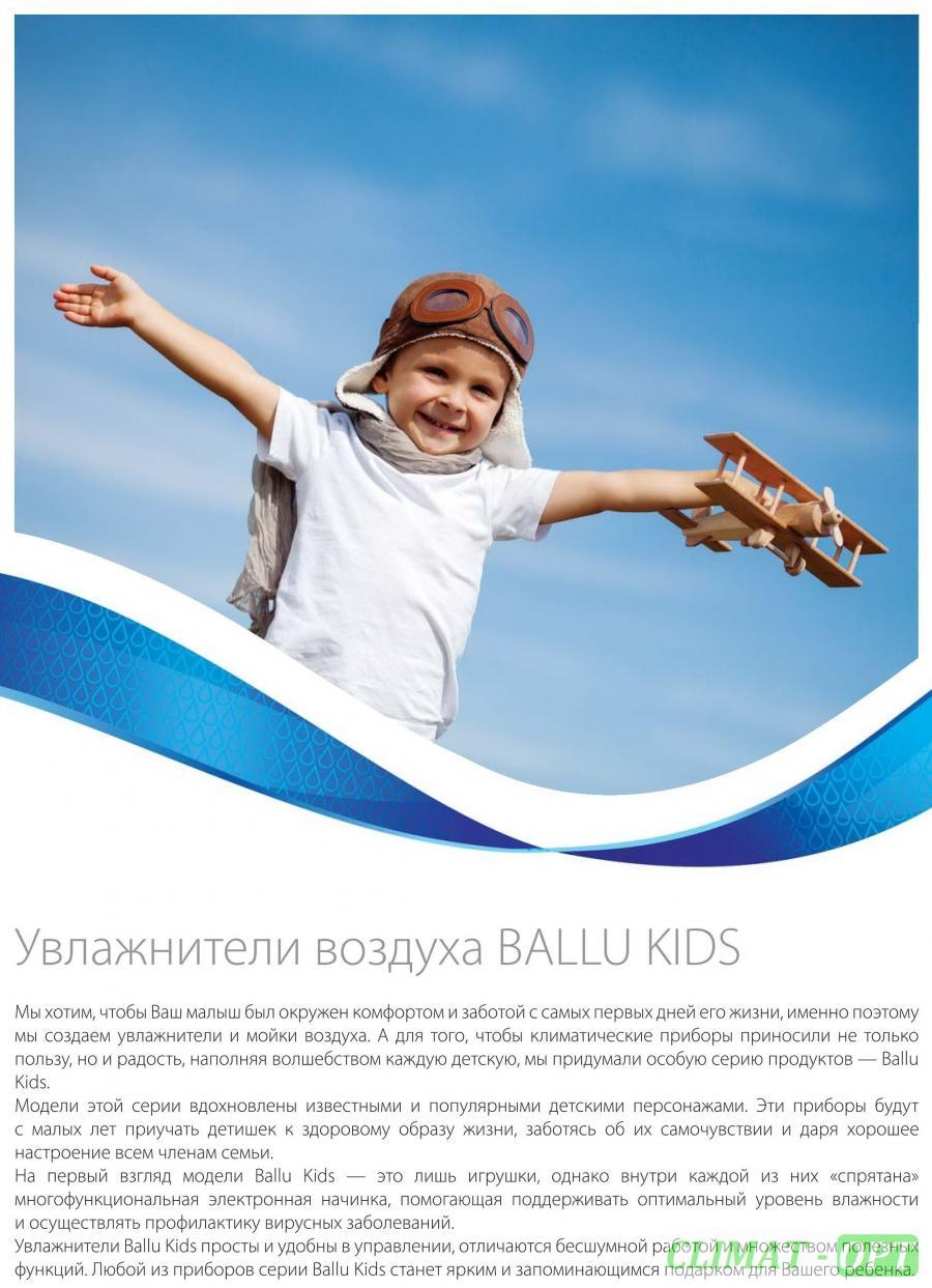 Ультразвуковой увлажнитель воздуха Ballu UHB-240 голубой/blue