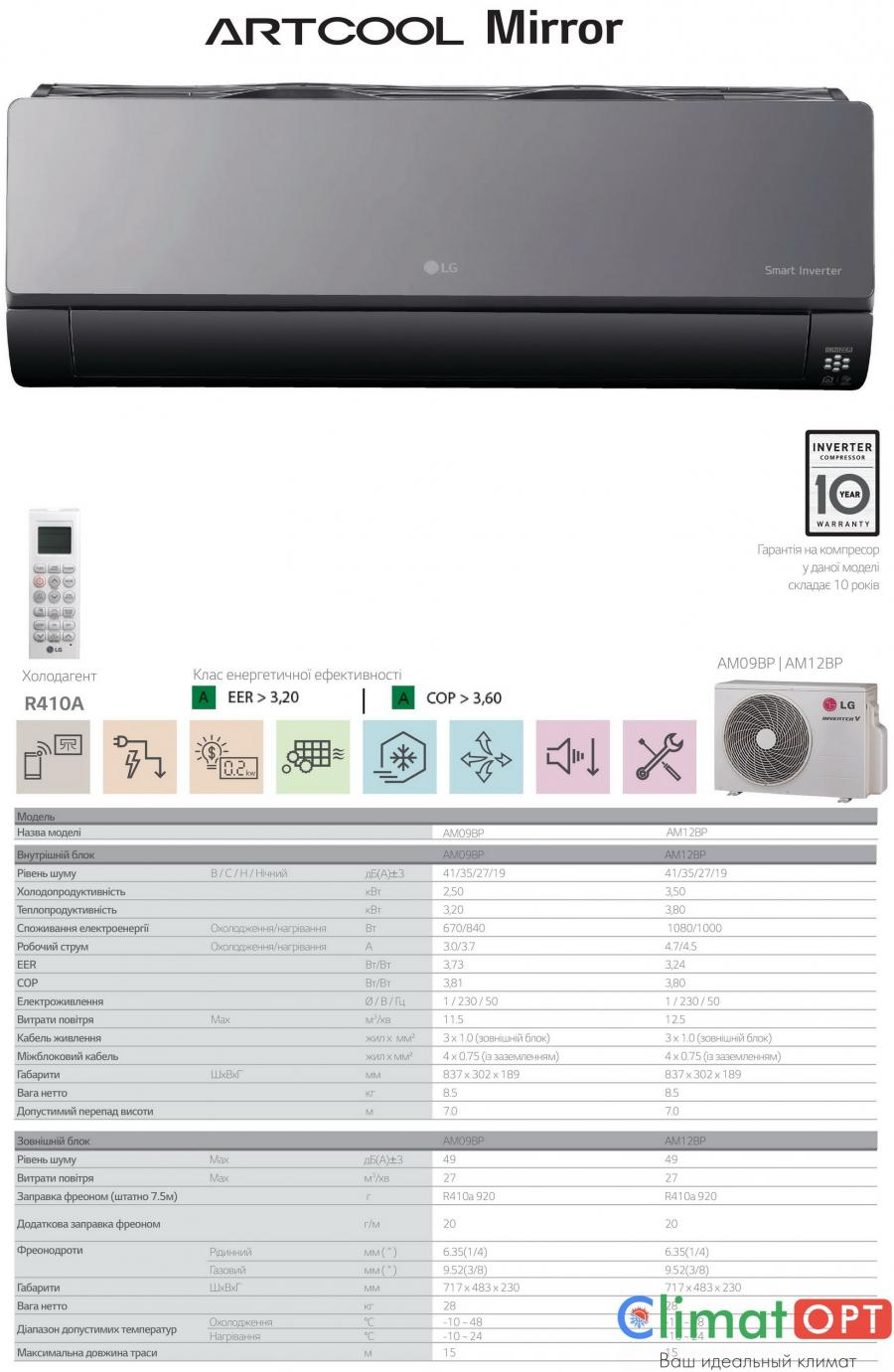 LG Artcool Mirror Black Inverter New 2017