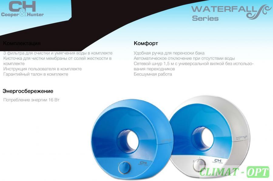 Увлажнитель воздуха Cooper&Hunter СH-700-3 Palouse Blue